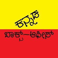 Kannada Box-Office