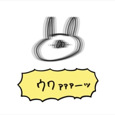 (゚^Д^゚)゚。プギャーなちちゃん