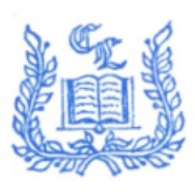 Calderwood Lodge Primary 5