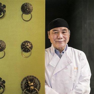 Master Chef Tang (@mastercheftang) Twitter profile photo