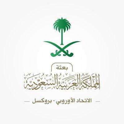 KSA Mission EU