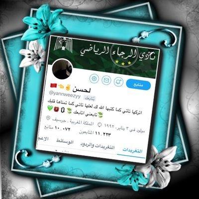 _2018l Twitter Profile Image
