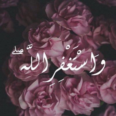 صدقة جاريه's Twitter Profile Picture