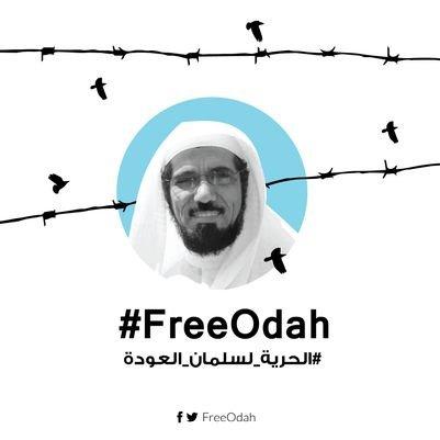 @freeOdah