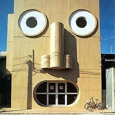 Wtf Buildings (@wtfbuildings) Twitter profile photo