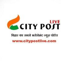 City Post Live