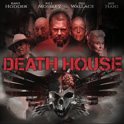 death house movie dvd release date