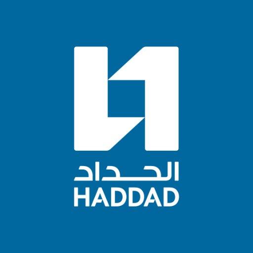 الحداد AlHaddad