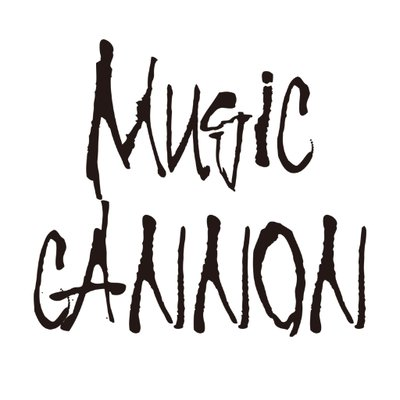 music cannon music cannon twitter