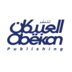 @obeikanpub