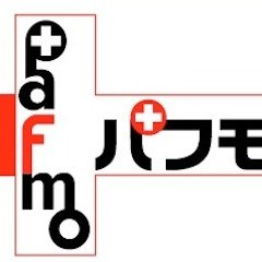 Pafmo Group@ひばり薬局