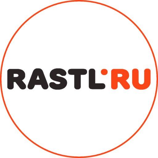 Интернет магазин текстильных иваново батист каталог официальный сайт