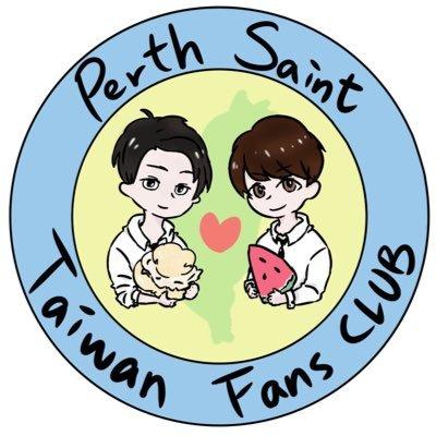 Perth王俊勇 x Saint黃明明Taiwan Fans Club  🇹🇼