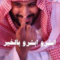 Dr.Ehab Alsulimani