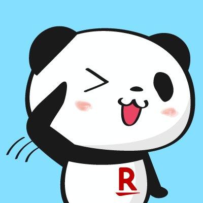 お買いものパンダ【楽天公式】