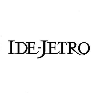 アジア経済研究所(IDE-JETRO) (@ide_jetro) | Twitter