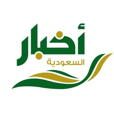 SaudiNews50