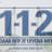 112 Alphen