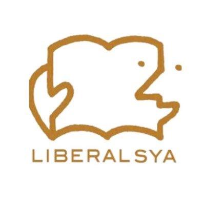 リベラル社