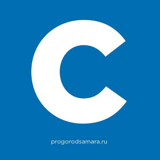 Prosamaru