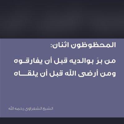 @momtana425