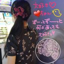 blue_rose_mipu