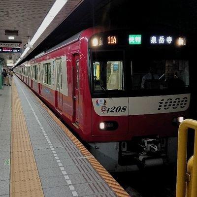 京急交通開発 (@KK_traffic) | T...