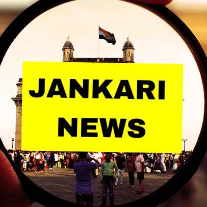 Jankari News