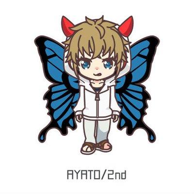 Ayatosalon Twitter