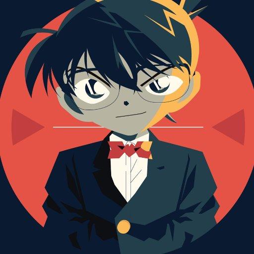 Conan detektiv Detective Conan