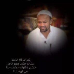 Mohammed Madni (@MohammedMadni11) Twitter profile photo