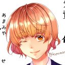 kanatasou_yuyu