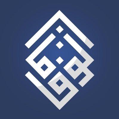 @ALWEFAQ