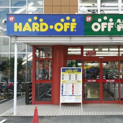 ハードオフ西所沢店【公式】