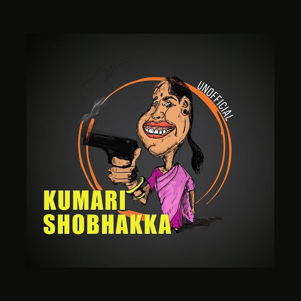 Unofficial : Kumari Shobhakka