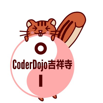 CoderDojo吉祥寺