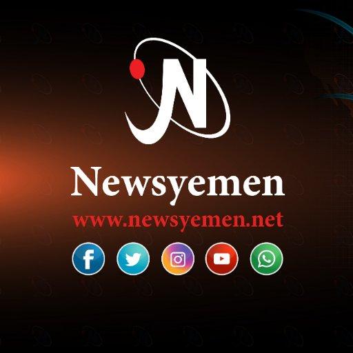 Newsyemen.net/tweetsinEnglish