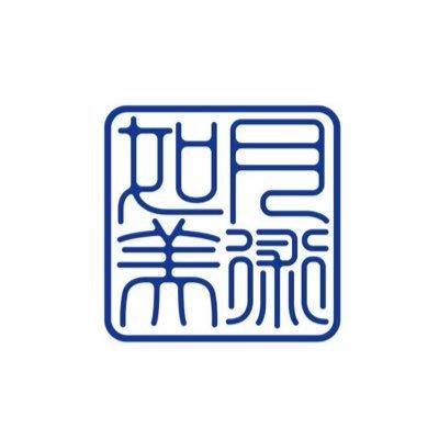 東武 百貨店 船橋 店