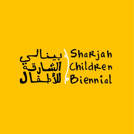 Sharjah Children Biennial