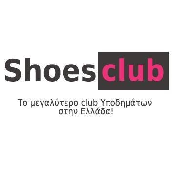 aa3fb25fd68 Shoesclub.gr on Twitter: