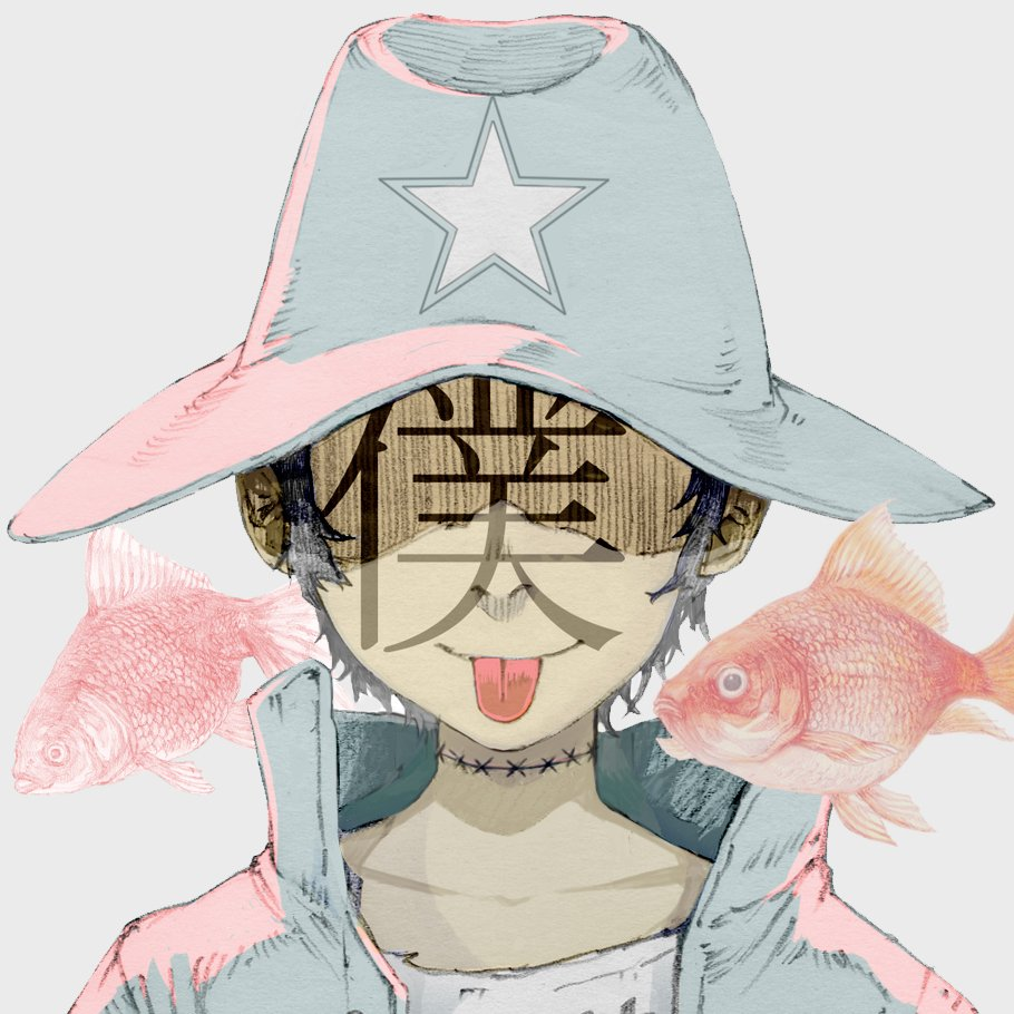 WYX2(yoshiyuki)