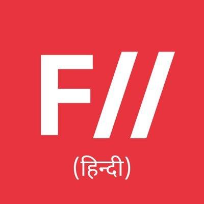 फेमिनिज़म इन इंडिया