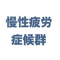 ManseihirouNews