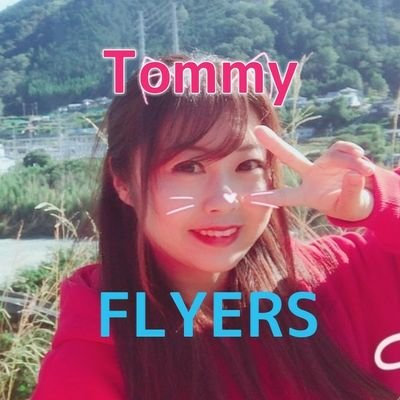 ♡Tommy♡