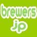 @beerbrewersjp