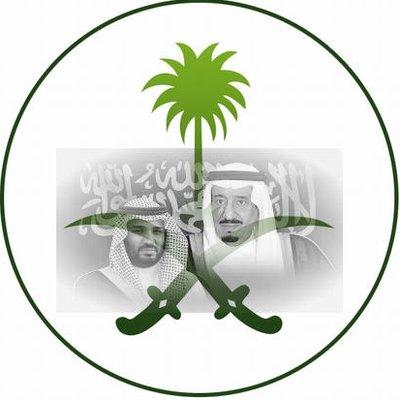 سيفين ونخله Seefen1 Twitter