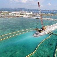 政府に壊される沖縄