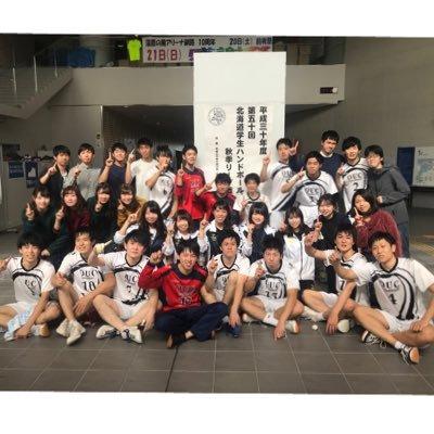 小樽 商科 大学
