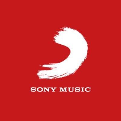 Sony Music Gospel