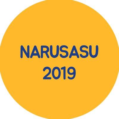 2019 나루사스 캘린더 (@narusasu2019) Twitter profile photo